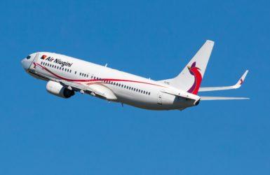ニューギニア航空運休